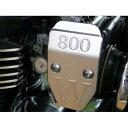 インジェクションカバー 小 AGRAS(アグラス) W800