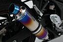 YZF-R25(JBK-RG10J) R-EVOヒートチタンマフラー スリップオン 政府認証 BMS-R(ビームス)