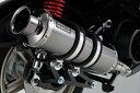 【セール特価】シグナスX SR(CYGNUS-X SR)SEA5J SS300SMB(スーパーメタルブラックマフラー)SP 政府認証モデル BEAMS(ビームス...