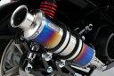 【セール特価】シグナスX SR(CYGNUS-X SR)SEA5J SS300ヒートチタンSPマフラー 政府認証モデル BEAMS(ビームス)