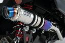 【セール特価】シグナスX SR(CYGNUS-X SR)SEA5J R-EVO(レーシングエヴォ)マフラー チタンサイレンサー 政府認証モデル BEAMS(ビームス)