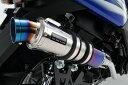 【セール特価】ビーウィズ125(BWS125)SEA6J R-EVOマフラー(レーシングエヴォ) チタンサイレンサー 政府認証モデル BEAMS(ビームス)