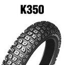 ダンロップタイヤ(DUNLOP)K350(フロント)2.50-19 4PR(41L) WT