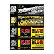 420Dチェーン ゴールド&ブラック 100L スタンダードシリーズ DID(ダイドー)