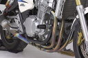 CB1300SF(98〜02年 SC40) エンジンプロテクター 左右セット DAYTONA(デイトナ)