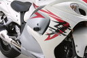 【送料無料】GSX1300Rハヤブサ(08〜11年) エンジンプロテクター 左右セット DAYTONA(デイトナ)