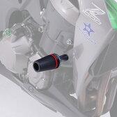 Z1000/ABS(14〜15年) エンジンプロテクター 左右セット DAYTONA(デイトナ)