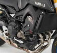 【特価8/9迄】MT-09/A(14年) エンジンプロテクター左右セット DAYTONA(デイトナ)