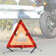 ショッピングDAYTONA 【特価セール5/31迄】 バイク用非常三角停止表示板 DAYTONA(デイトナ)