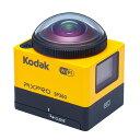 【セール特価】KODAK(コダック)PIXPRO アクションカメラ SP360 オートバイセット DAYTONA(デイトナ)
