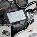 【あす楽対象】92601バイク用 スマホ ホルダー バイク スマホホルダー スマートフォンホルダーW...