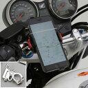 【あす楽対象】92602バイク用 スマホ ホルダー バイク ...