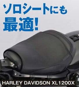 ゲルザブR(GEL-ZABR)ゲル内蔵クッション300×300mmEFFEX(エフェックス)
