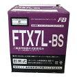 リード110(LEAD)JF19 FTX7L-BS 液入充電済バッテリー メンテナンスフリー(YTX7L-BS互換) 古河バッテリー(古河電池)
