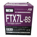 Dトラッカー125(D-TRACKER) FTX7L-BS 液入充電済バッテリー メンテナンスフリー(YTX7L-BS互換) 古河バッテリー(古河電池)
