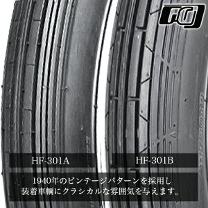 HF-301B3.25×21インチチューブタイプDURO(デューロタイヤ)送料無料