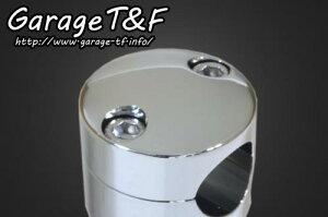 ドラッグスター400/クラシック(DRAGSTAR)ハンドルポスト2インチ(メッキ)ガレージT&F