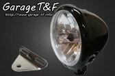ドラッグスター400(DRAGSTAR) 4.5インチベーツライト(ブラック)&ライトステー(タイプA)キット ガレージT&F