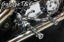 ドラッグスター400/クラシック(DRAGSTAR) ミッドコントロールキット(メッキ) コンバット(メッキ) ガレージT&F