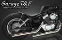 ビラーゴ250(VIRAGO) ドラッグパイプマフラー(ステンレス)タイプ2 ガレージT&F【02P03Dec16】