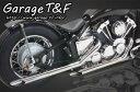 ドラッグスター400/クラシック(キャブ仕様) ドラッグパイプマフラー(ステンレス)タイプ1 ガレージT&F