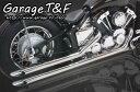 ドラッグスター400/クラシック(キャブ仕様) ロングドラッグパイプマフラー(ステンレス)タイプ1 ガレージT&F