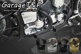 ドラッグスター400(DRAGSTAR)/クラシック ターンアウトマフラー(ブラック)エンドなし ガレージT&F