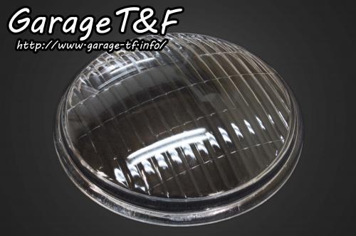 ガレージT&F製4.5インチベーツライト専用クラシックレンズ クリアー ガレージT&F