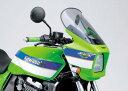 【セール特価】ZRX1200 DAEG(ダエグ)09〜11年 エアログイナミックスクリーン D174S セミスモーク GIVI(ジビ)