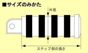 エストレヤ/RS/カスタムリアフットペグビレットポリッシュアルマイトHURRICANE(ハリケーン)