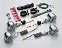 イントルーダークラシック400(Intruder) フレームマウント ブレットウインカーキット Φ50mm クリアレンズ HURRICANE(ハリケーン)