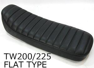 TW225・TW200フラットシートシームレスタックロールブラックヘブンズシート(HEAVEN'S)