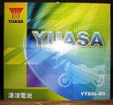 TYTX5L-BSバッテリー(台湾ユアサ) リード100【JF06】