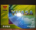 TYTX7A-BSバッテリー(台湾ユアサ) スカイウェイブ250【CJ41A】