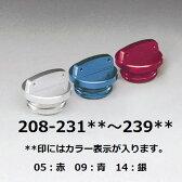 【セール特価】NSR250R/SE/SP(86〜96年) オイルフィラーキャップ シルバー(M20 P2.5) KIJIMA(キジマ)