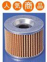CB750F/ボルドール/インテグラ(79〜83年) マグネットインオイルフィルターエレメントタイプ KIJIMA(キジマ)