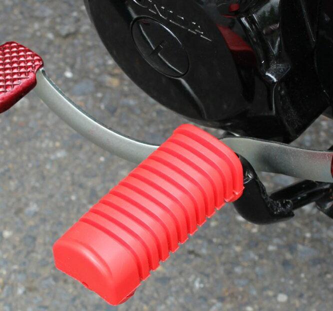 スーパーカブ・リトルカブ50(CUB) ステップラバー レッド 左右セット KIJIMA(キジマ)