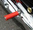スーパーカブ・リトルカブ50(CUB) スターターキックゴム レッド 1個販売 KIJIMA(キジマ)