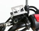 CRF1000L アフリカツイン(SD04) マスターシリンダーキャップ タイプ3 ブラック KITACO(キタコ)
