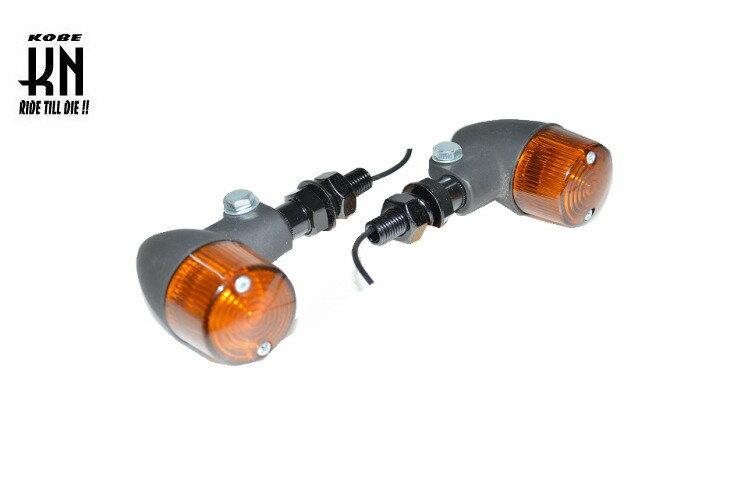 汎用ウインカーキット(ブラックボディー/オレンジ)シングル球(2個入) KN企画