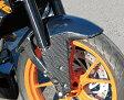 KTM 200DUKE フロントフェンダー 平織りカーボン製 MAGICAL RACING(マジカルレーシング)