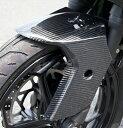 Ninja250SL(ニンジャ250SL)15年〜 フロントフェンダー FRP製・黒 MAGICAL RACING(マジカルレーシング)