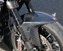 DUCATI Diavel(11〜14年) フロントフェンダーGPタイプ 綾織りカーボン製 MAGICAL RACING(マジカルレーシング)