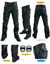 MF-LP60 牛革6ポケットカーゴパンツ ブラック 4L MOTO FIELD(モトフィールド)