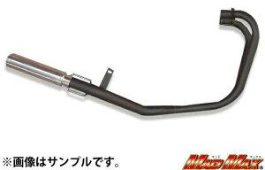 GSX250E(ゴキ)2-1管マフラー(アルミサイレンサー)ブラックMADMAX(マッドマックス)