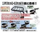 GSF1200(06〜07年) バンディット(BANDIT) フラットラック ブラック VENTURA(ベンチュラ)