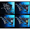 バックステップ(ブラック) NITRO RACING(ナイトロレーシング) GPZ900R Ninja(ニンジャ)