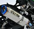 Ninja250(ニンジャ)13年〜 TT-Formula RS チタン スリップオンマフラー OVER(オーバーレーシング)【02P03Dec16】