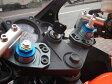 Ninja250R(ニンジャ)JBK-EX250K プリロードアジャスターキット PENSKE(ペンスケ)【02P03Dec16】