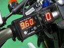 セロー250(08年〜) DG-Y06 デジタルフューエルメーター車種専用キット PROTEC(プロテック)